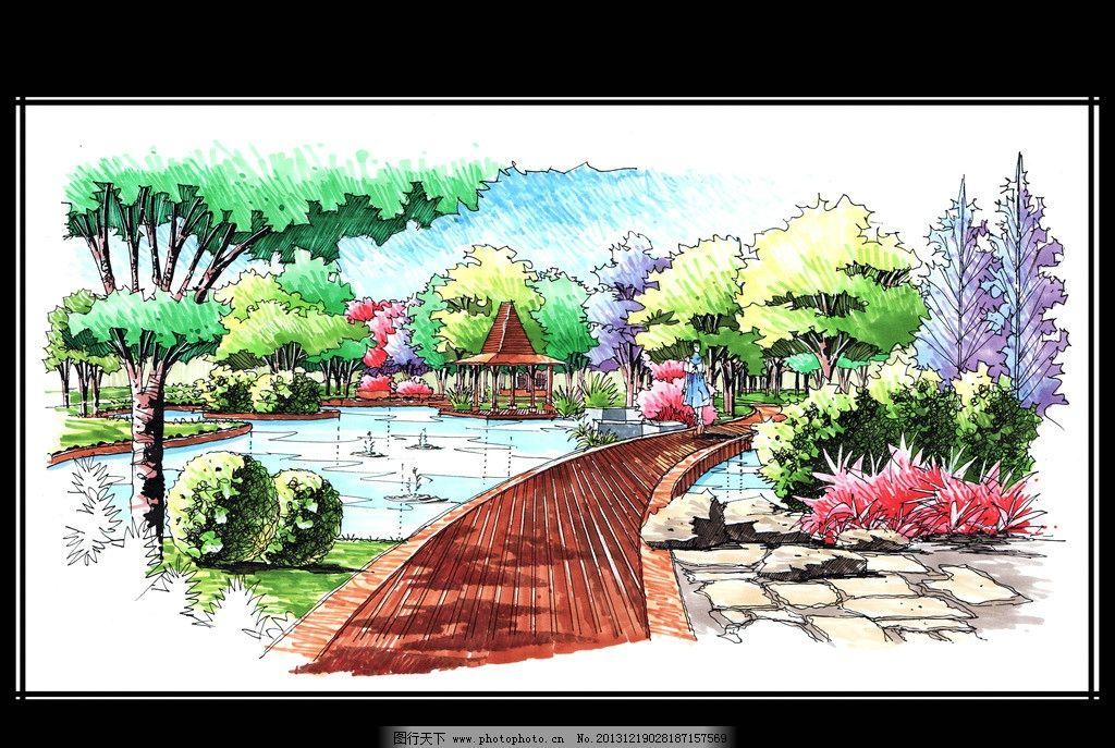 手绘效果图 景观 设计