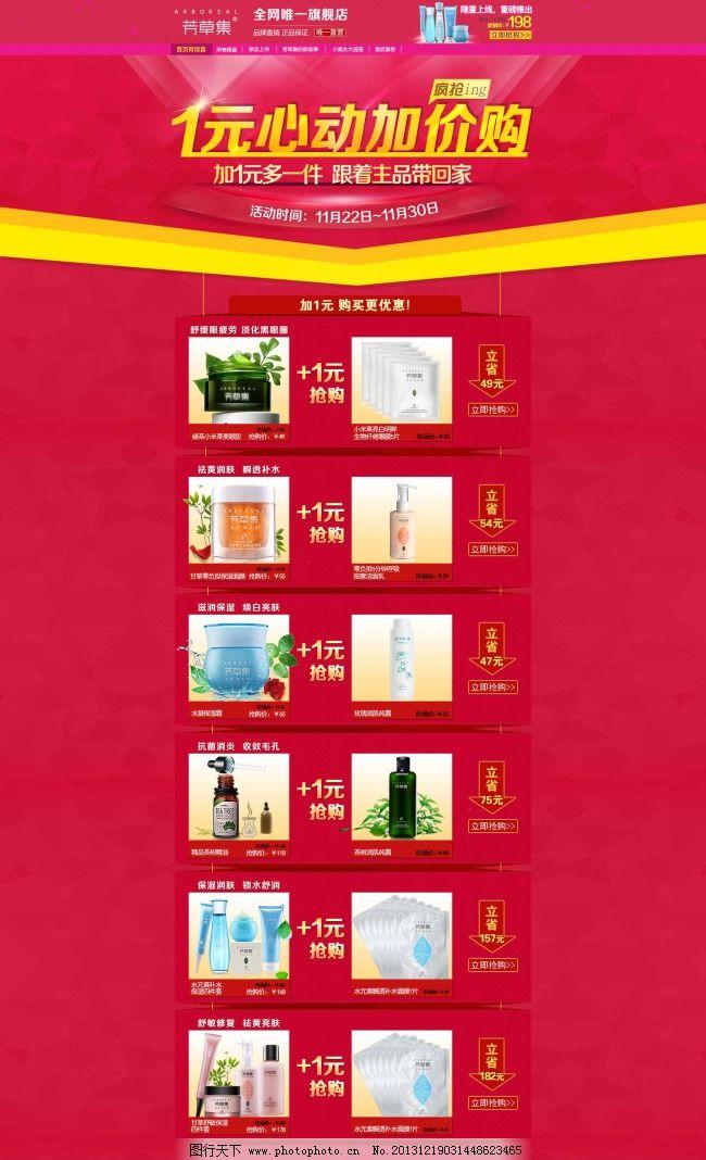 源文件 72dpi psd 淘宝素材 淘宝促销标签   上传: 2013-12-19 大小