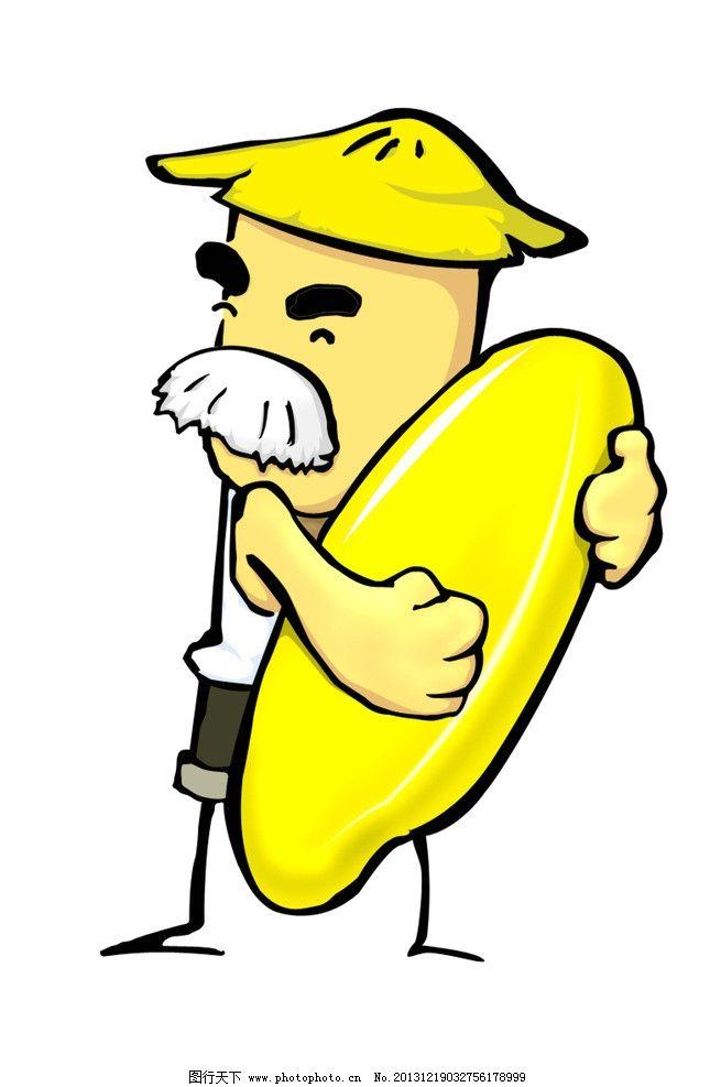 卡通农民形象图片