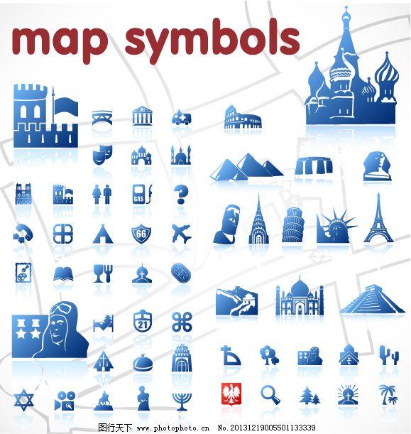 地图标志免费下载 房子 放大镜 飞机 人 人 房子 飞机 放大镜 矢量图