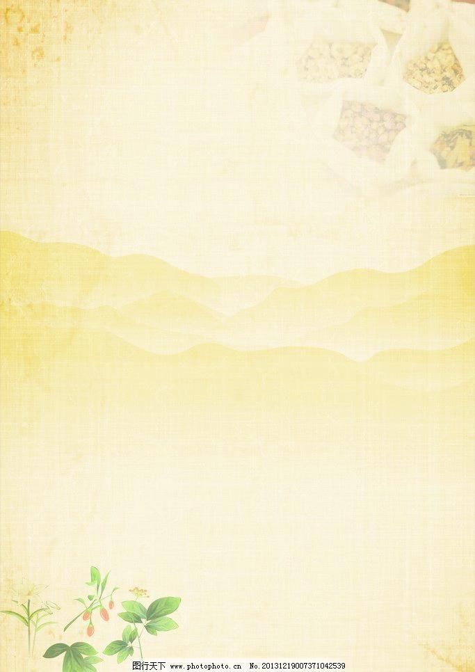 古典 古典背景 古典风格 设计 中国风 中医底图设计素材 中医底图模板