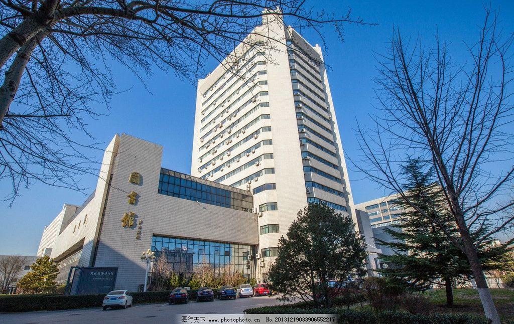 2011北京服装学院考研复试名单什么时候出