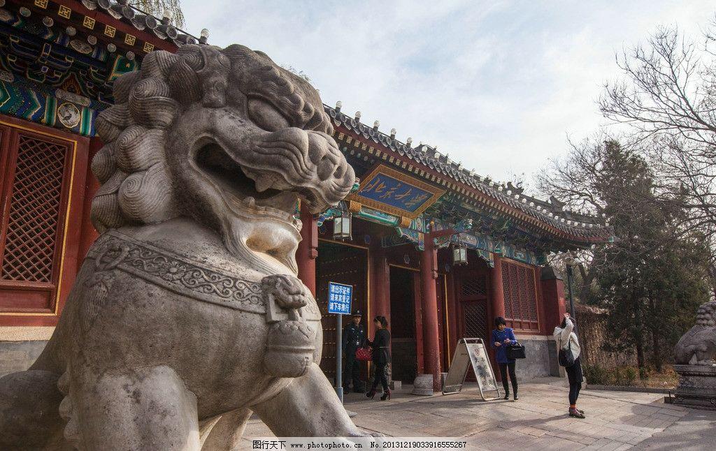 北京大学 北京 高等学府 北大 校园风光 旅游 摄影 自助游 建筑 百年