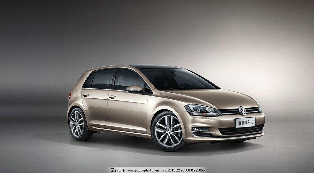 全新高尔夫 大众高尔夫 一汽大众 汽车海报 汽车背景 汽车广告图片