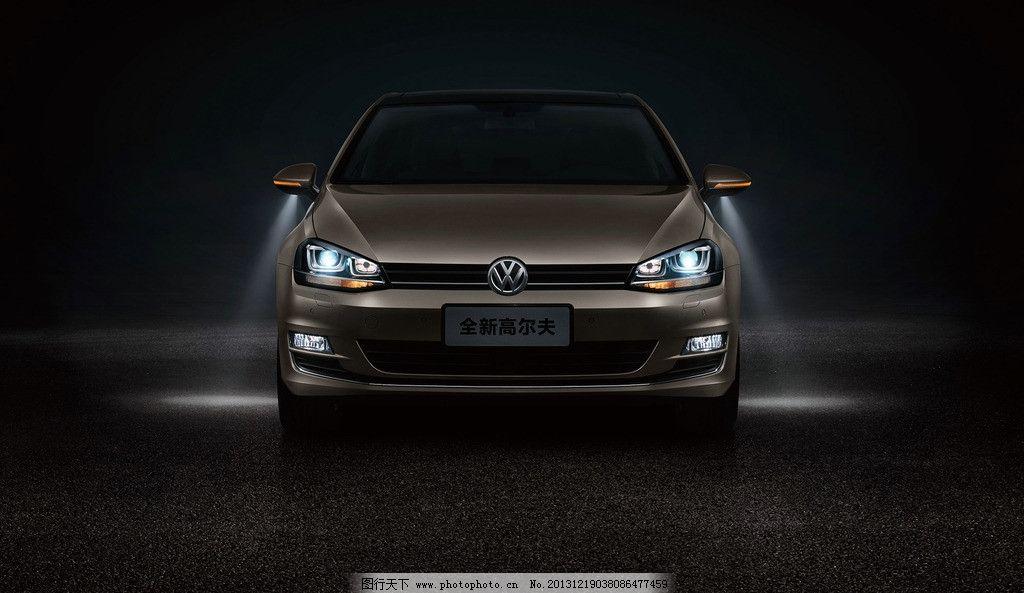 交通工具  全新高尔夫 高尔夫 大众高尔夫 新高尔夫 一汽大众 汽车图片