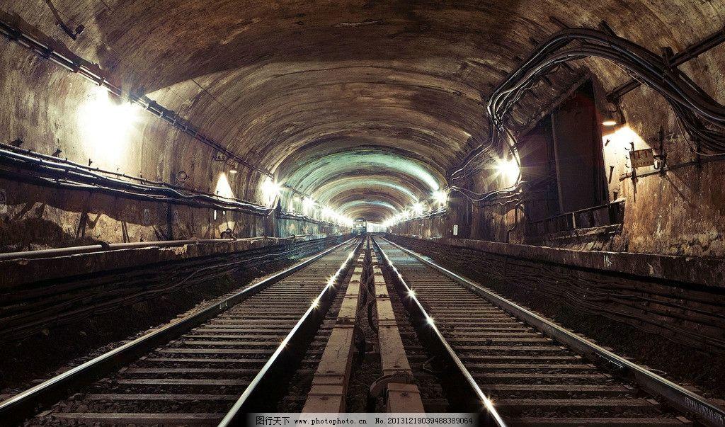 隧道 山洞 铁路 轨道 铁轨 洞 地铁 高铁 穿山公路 建筑摄影 建筑园林
