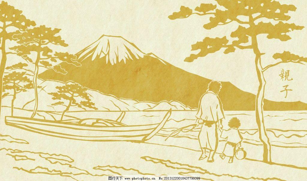 虫师手绘图 虫师 风景 银古 奇幻 亲子 富士山 风景漫画 动漫动画