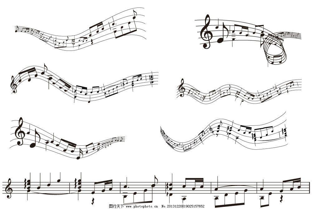 音乐 音符 动感音符 动感五线谱 乐 乐曲 乐谱 谱子 动感乐谱 音符