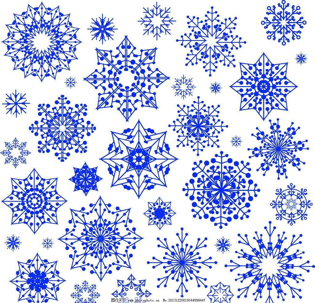 雪花 花纹 冬季 手绘 背景 梦幻冬天背景 底纹背景 底纹边框 矢量 eps