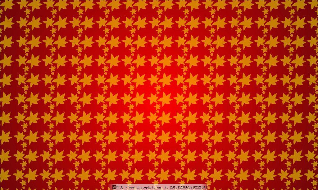 中国风小花底纹 移门图 底纹 cdr 红色底纹 矢量图底纹 底纹背景 底纹