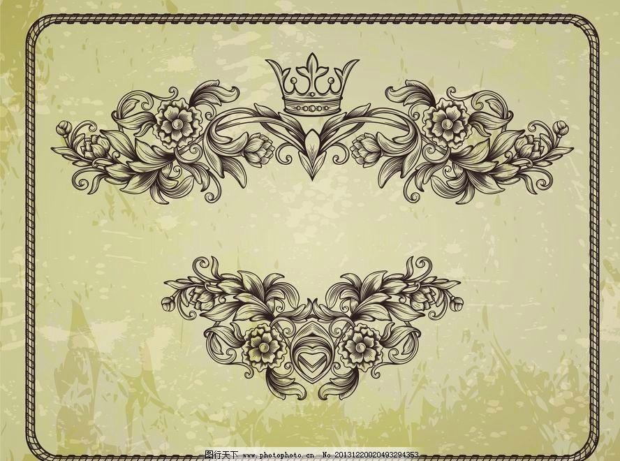 装饰花纹 欧式