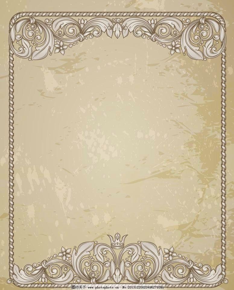 欧式花纹边框 鸽子花纹图片