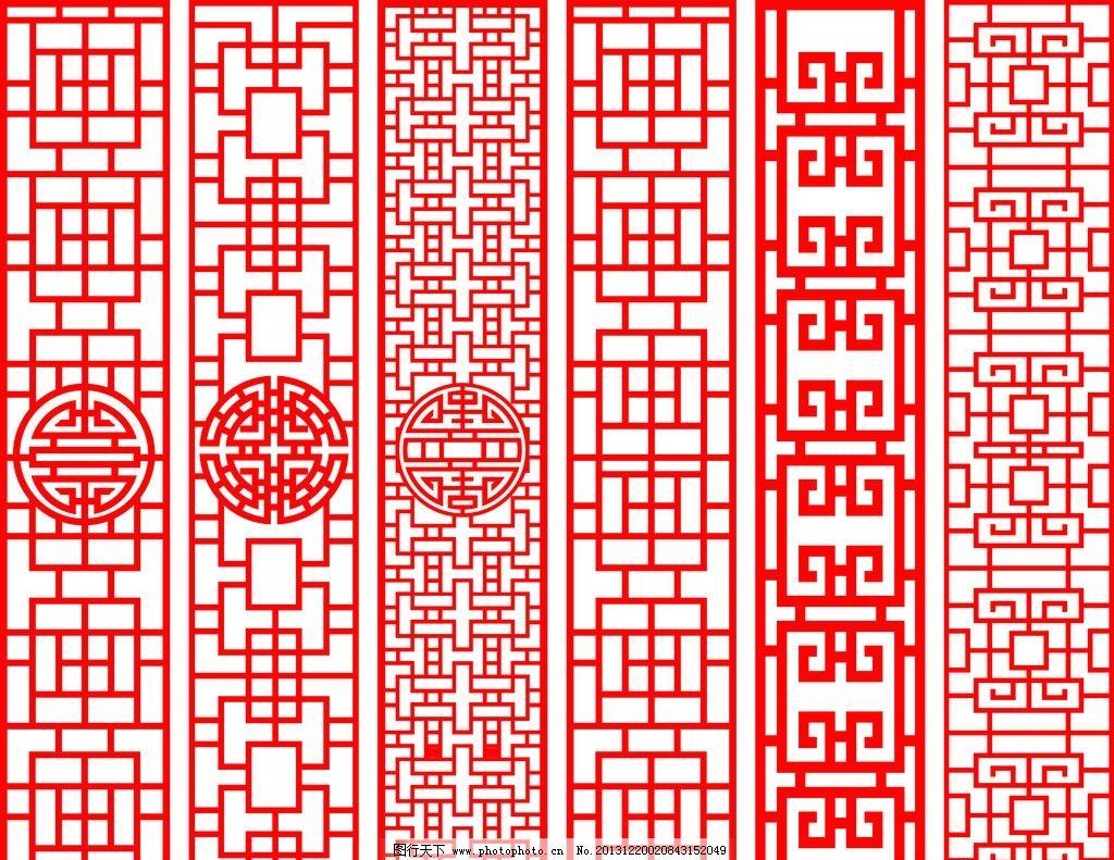 屏风 中式 花格 花框 红色 花纹 其他 底纹边框 矢量 cdr