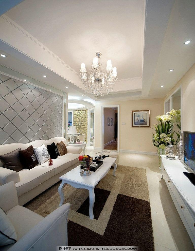 简欧风格客厅 沙发 茶几 吊灯 简欧客厅图片