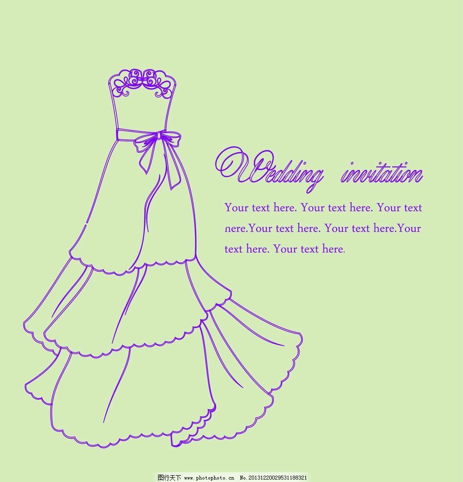 婚纱 个性婚纱 手绘婚纱