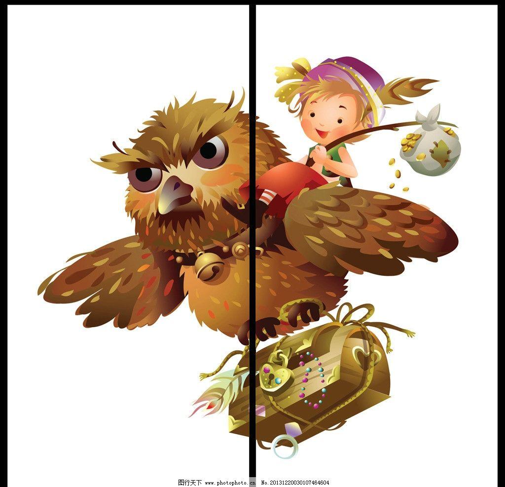 移门 屏风 卡通画 绘画 儿童画 水彩画 手绘 猫头鹰 老鹰 小女孩 飞翔