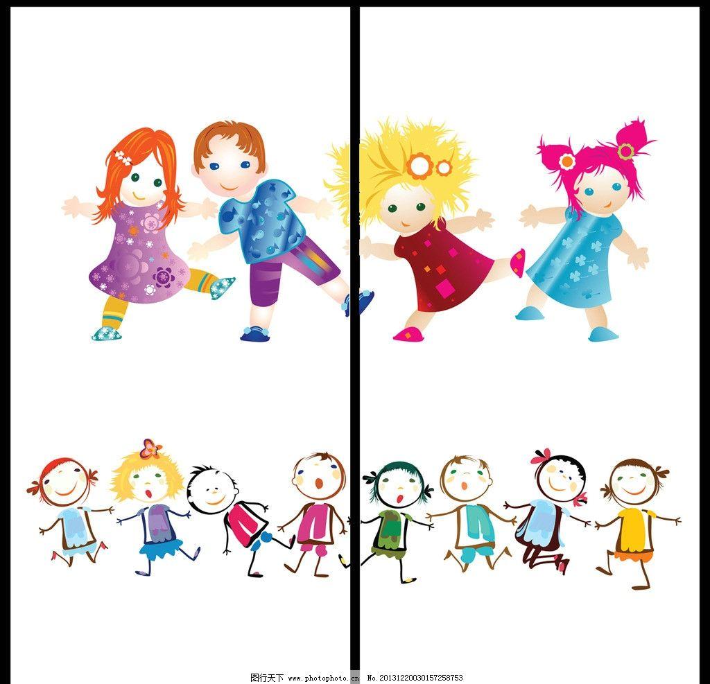 移门 屏风 卡通画 漫画 绘画 儿童画 水彩画 手绘 小朋友 手拉手 跳舞