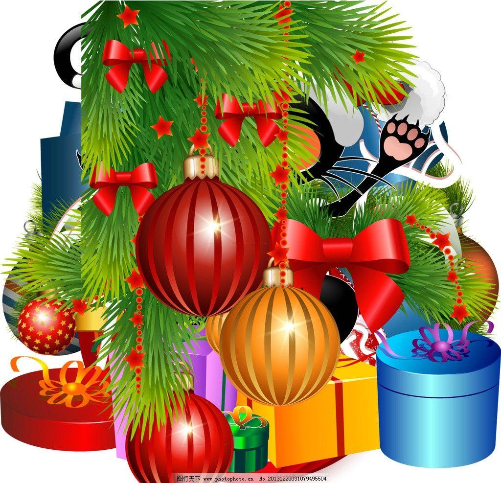 剪贴画圣诞装饰 剪贴画素材下载 节日素材 节日素材下载 装饰素材 psd