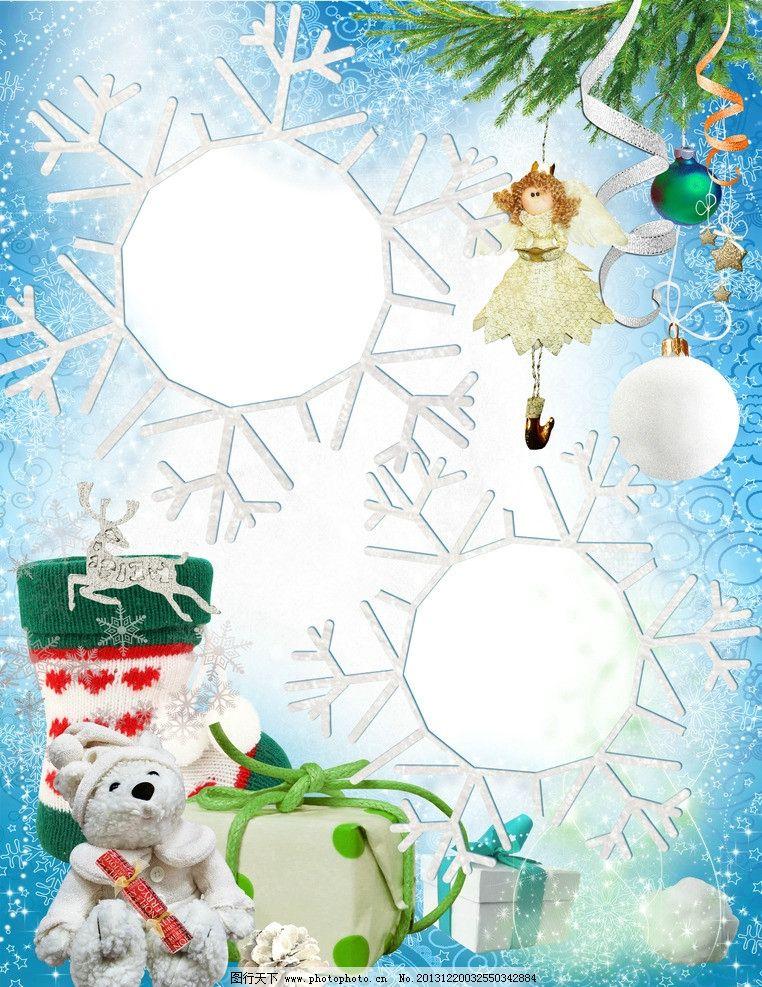 圣诞背景模板 圣诞背景素材下载 圣诞相册模板下载 节日素材 节日素材