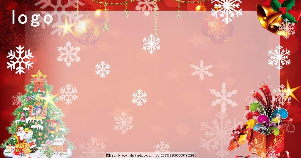 圣诞背景 礼物 红色 雪花 新年 源文件