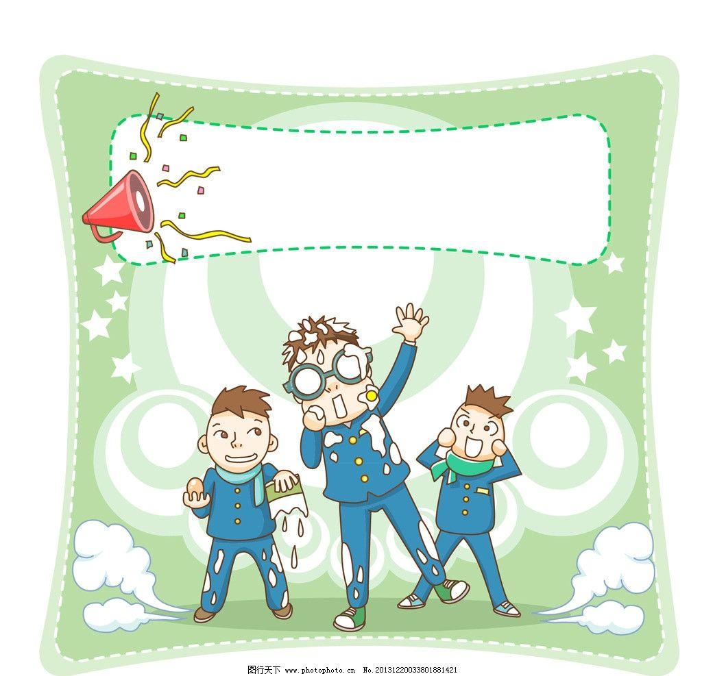 幼儿可爱枕头图画