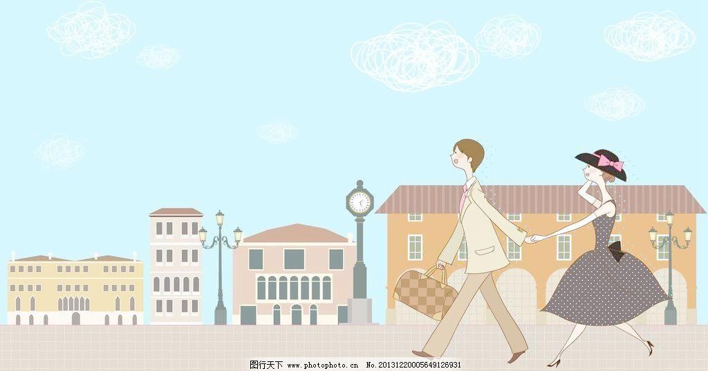 情侣 手拉手 城市 卡通城市 路灯 路牌 欧洲城市 欧洲 时尚情侣 城市