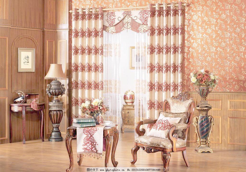 欧式高清窗帘图片