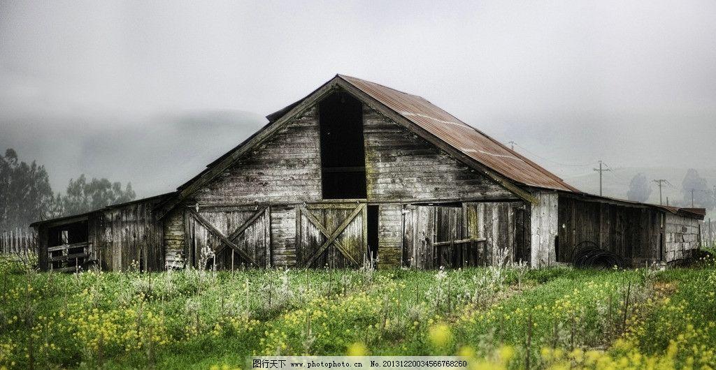 乡村木房子 壁纸 大图 高清图 农村 木头 自然 绿地 摄影