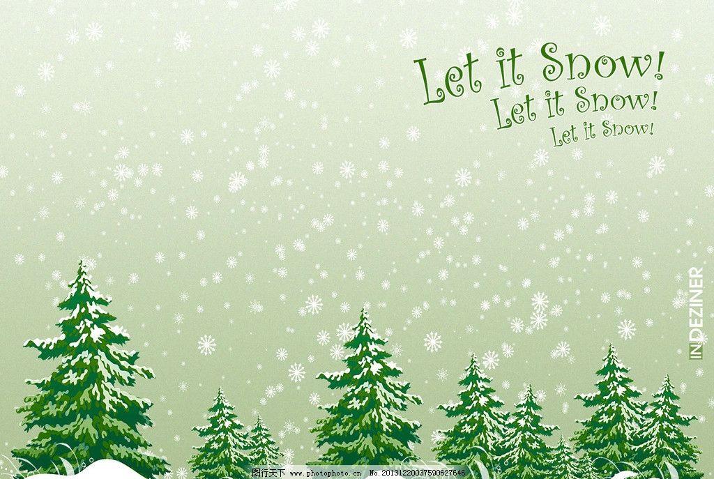 圣诞节背景素材 圣诞节 背景 素材 文件 树木 风景漫画 动漫动画 设计