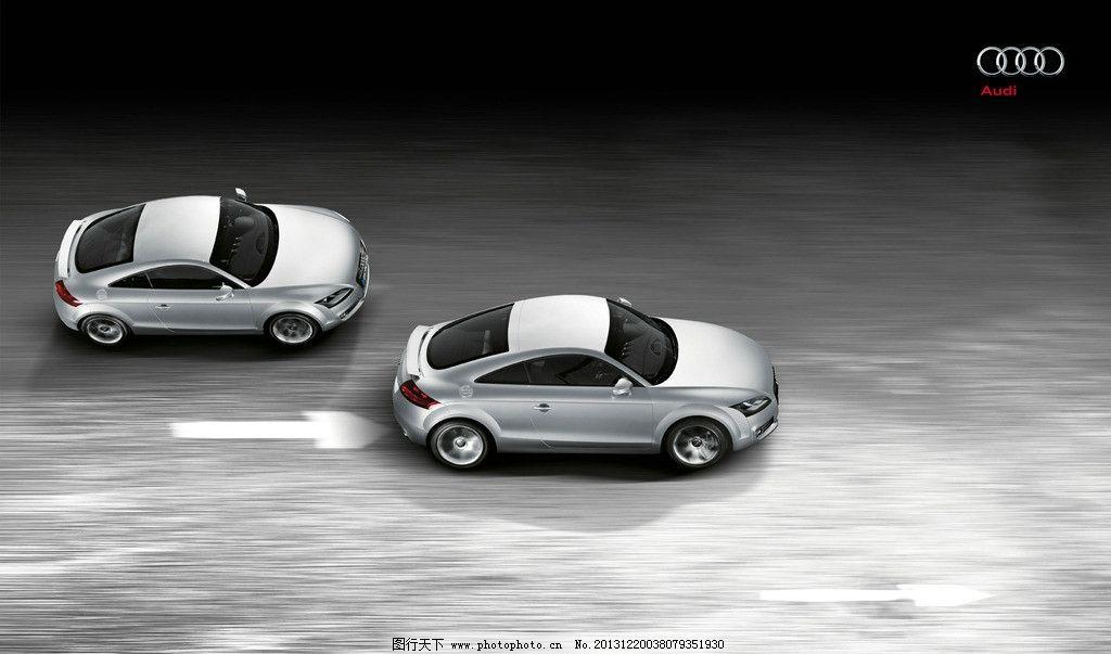 汽车 高档汽车 交通工具 红色汽车 灰色汽车 现代科技 摄影 100dpi jp