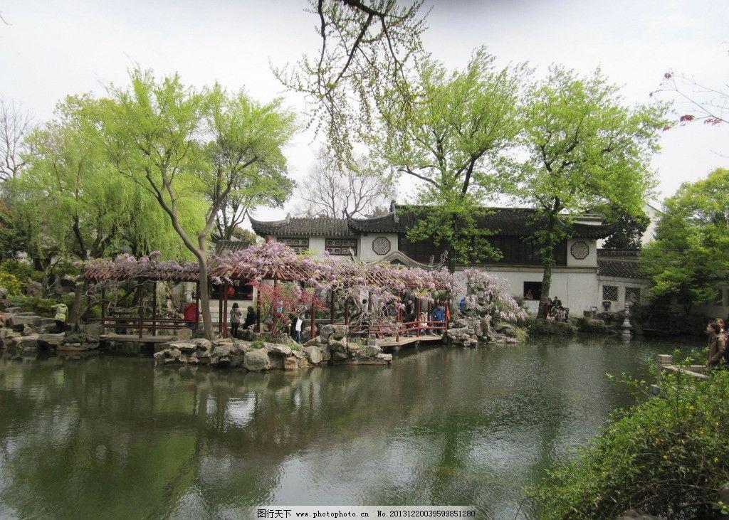 苏州园林 建筑 春季 留园 水景 园林建筑 建筑园林 摄影 180dpi jpg
