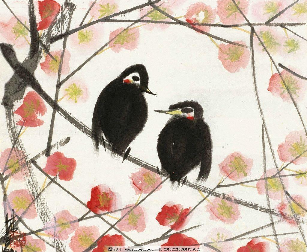 国画 林风眠 红花 秋叶 树林 小鸟 写意 水墨 水墨画 中国画 绘画书法