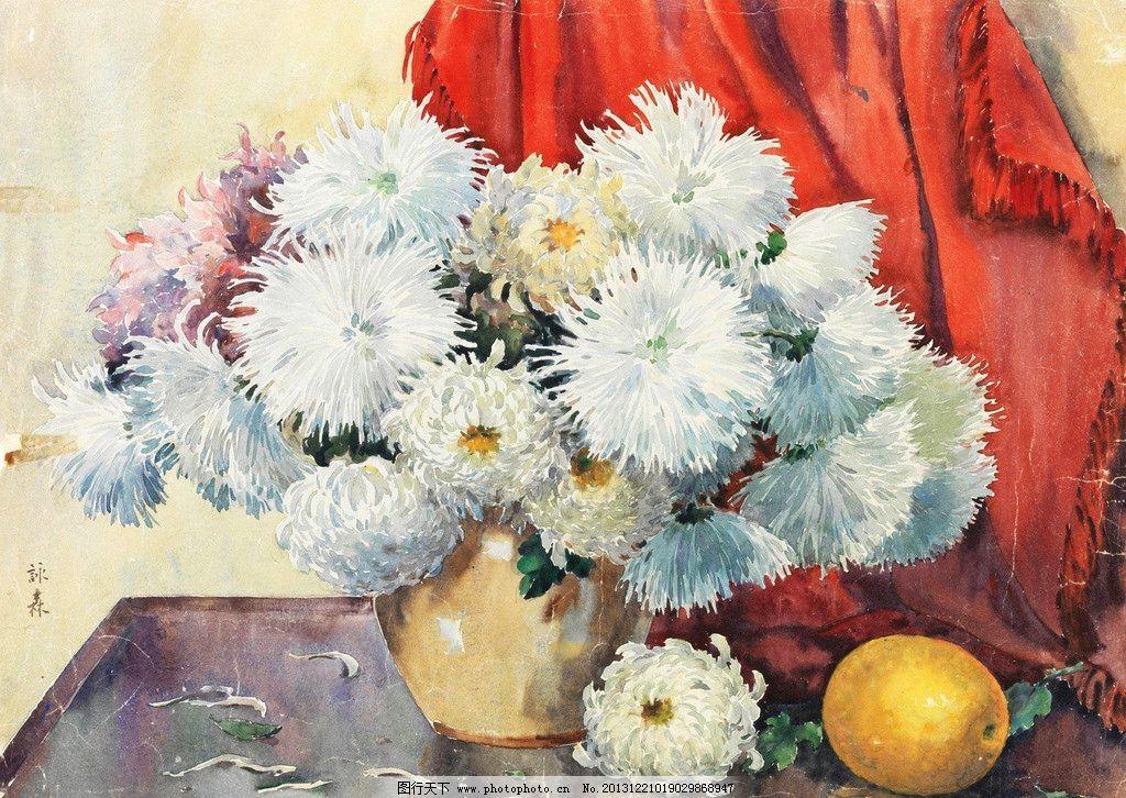花卉绘画 李咏森 水彩