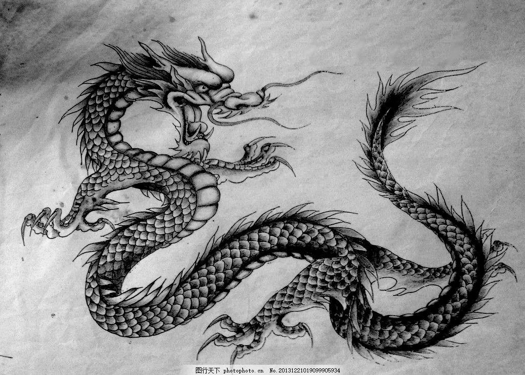 白描龙 中国龙 神兽 属相 动物 威猛 祥瑞 古典 国画 工笔