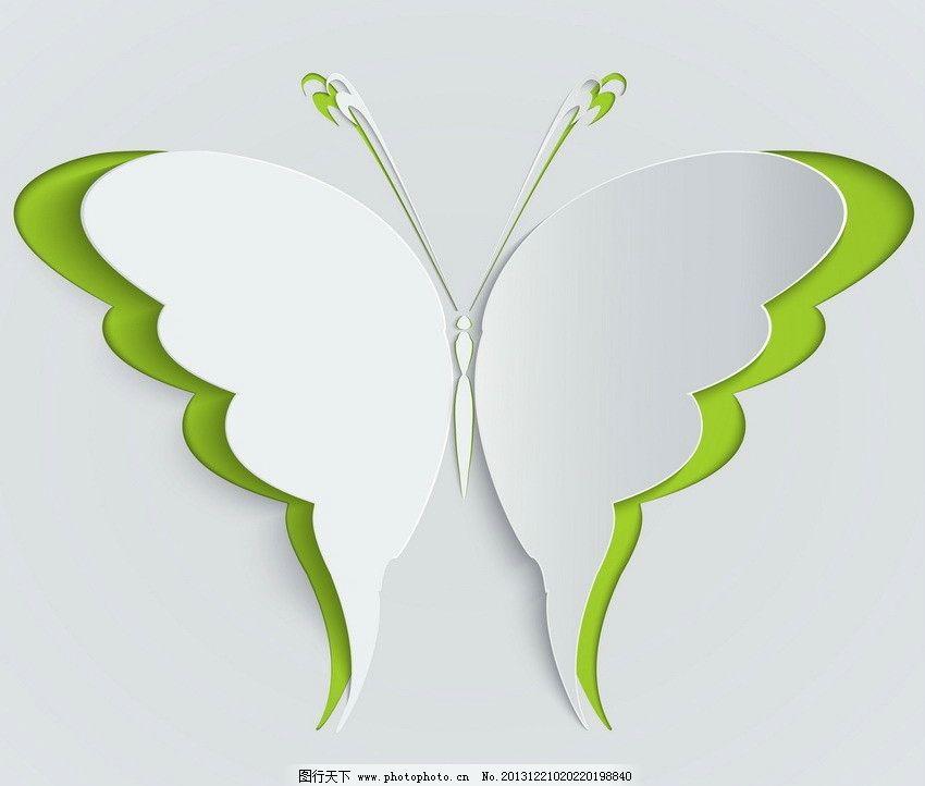 蝴蝶 剪纸蝴蝶 手绘 矢量 蝴蝶花纹矢量 底纹背景