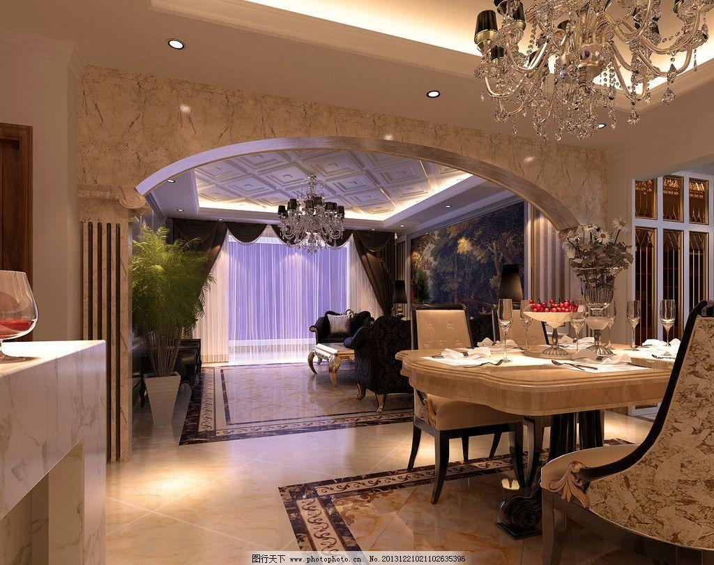 欧式餐厅客厅图片图片