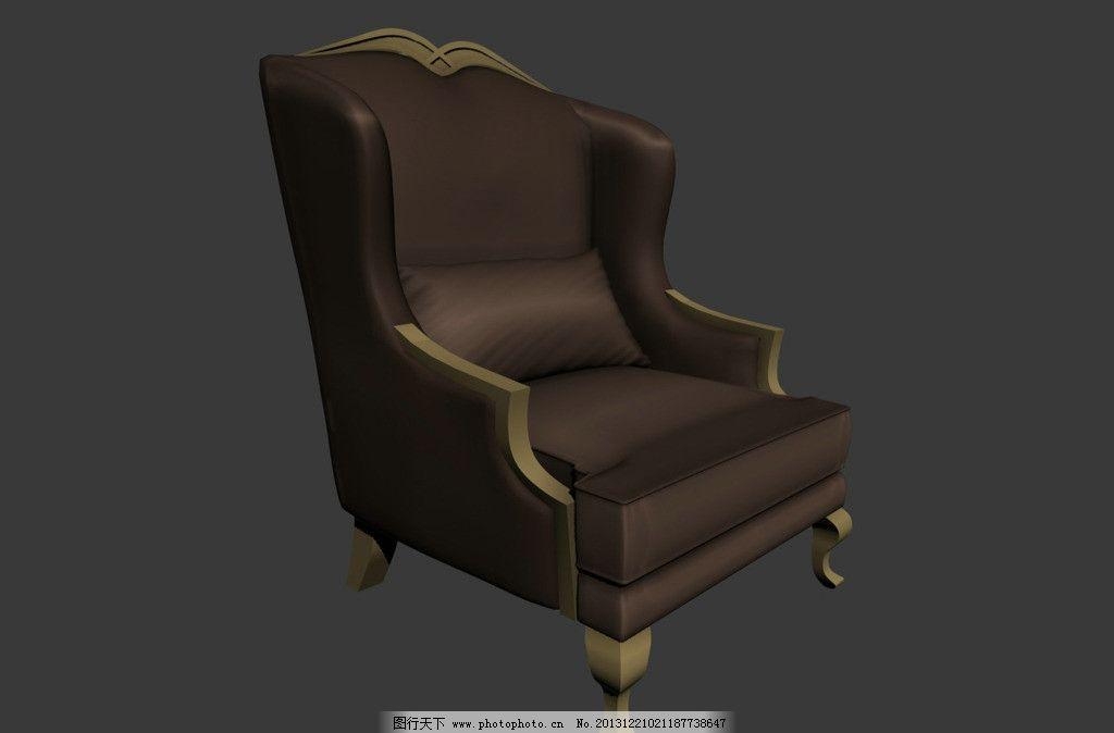 椅子模型 椅子 家具 家具模型 欧式椅子模型 效果图3d文件 室内模型 3