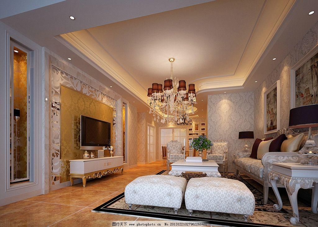 室内效果图 装修效果图 欧式风格 客厅 现代风格 跃层 家装图片