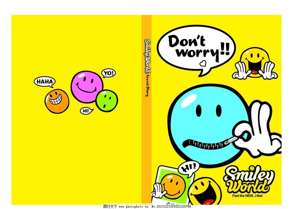 书封面手绘漫画