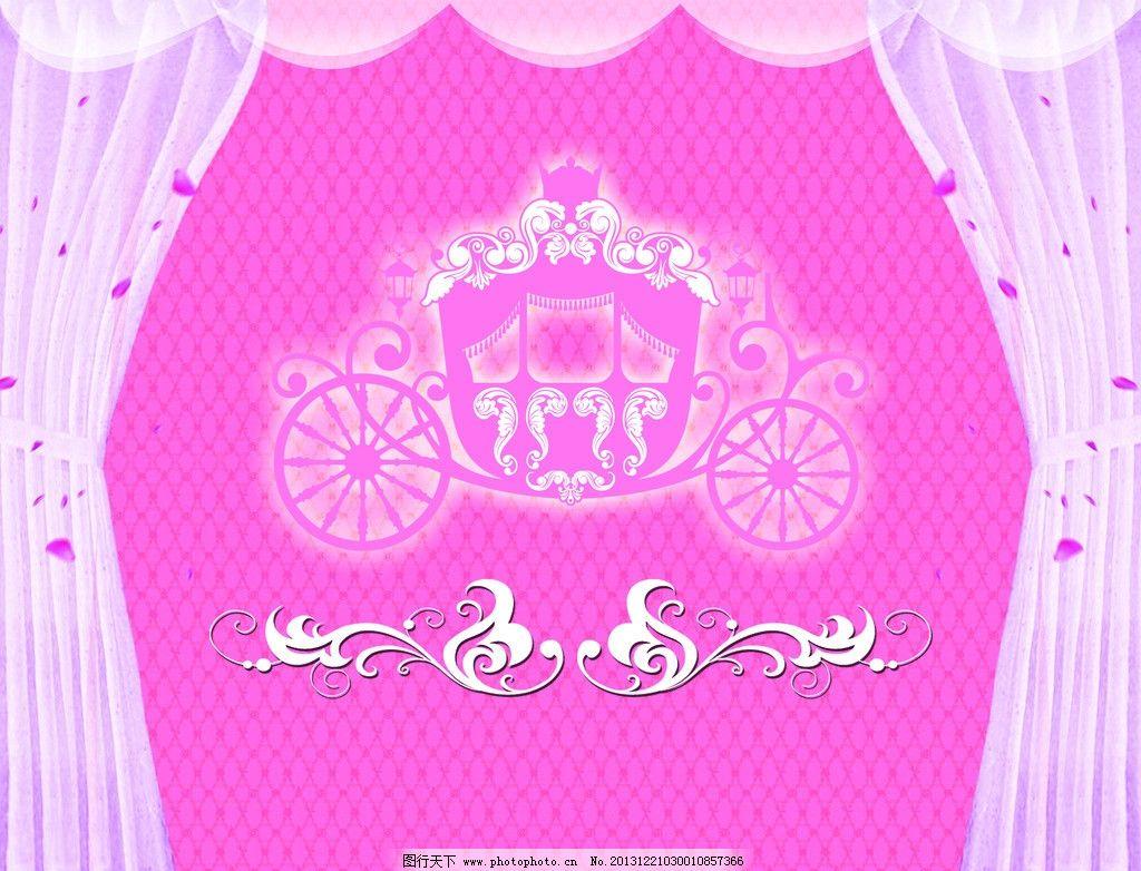 欧式粉色墙纸贴图素材