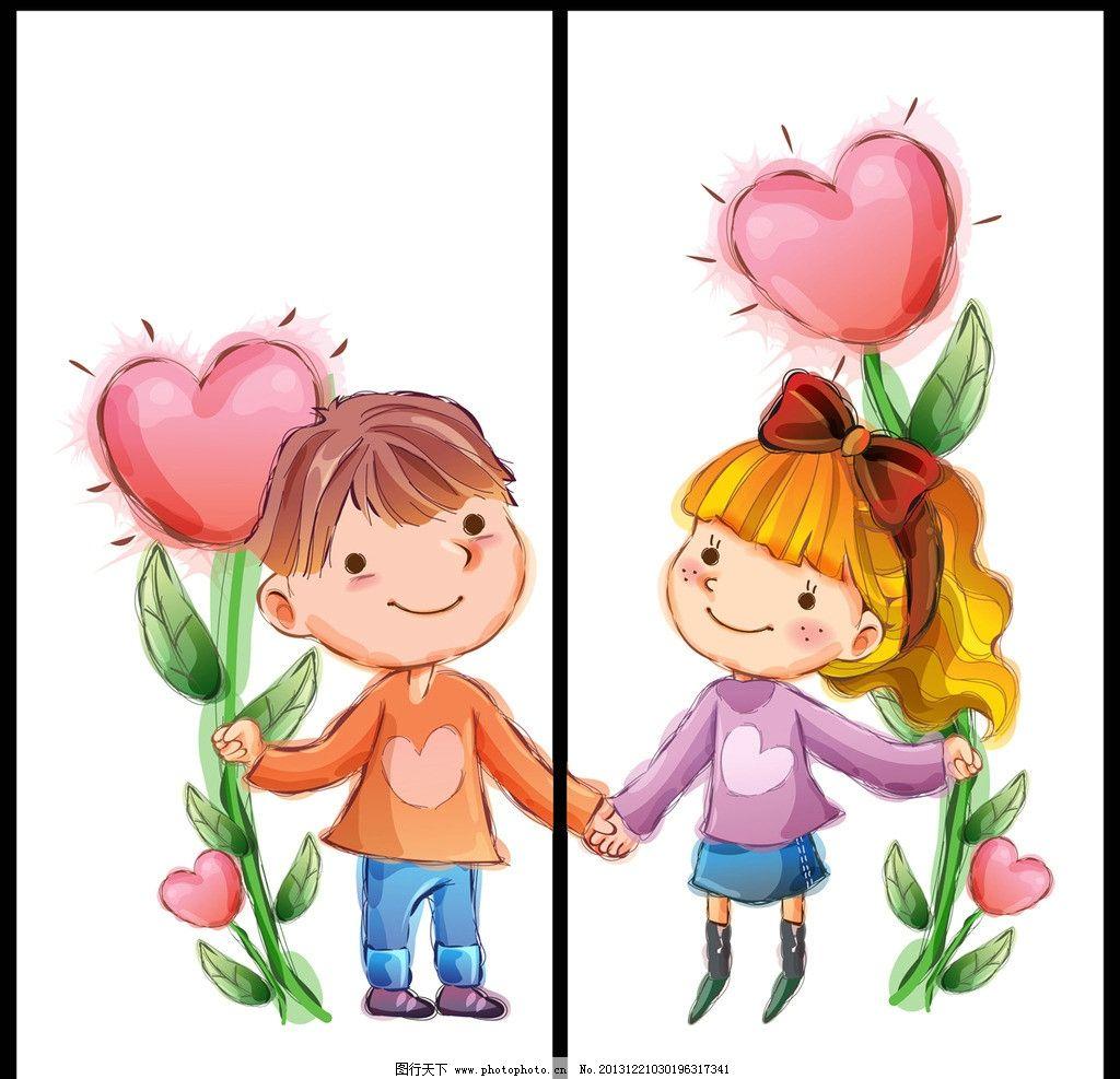 移门画 移门 屏风 卡通画 漫画 绘画 儿童画 水彩画 手绘 情侣 牵手