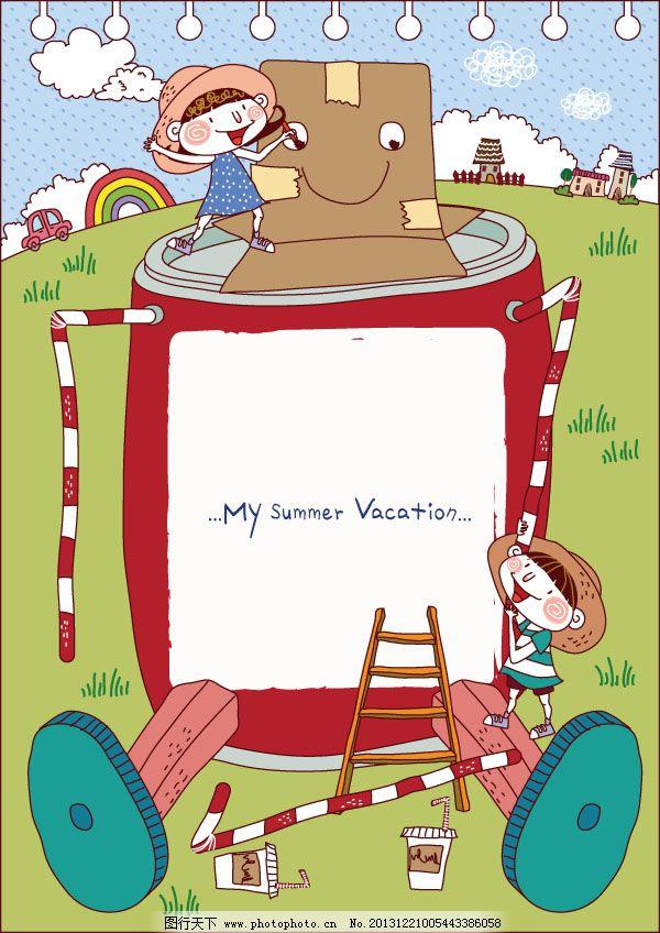 背景素材 插画 儿童世界 卡通人物 卡通设计 卡通娃娃 卡通玩偶 漫画