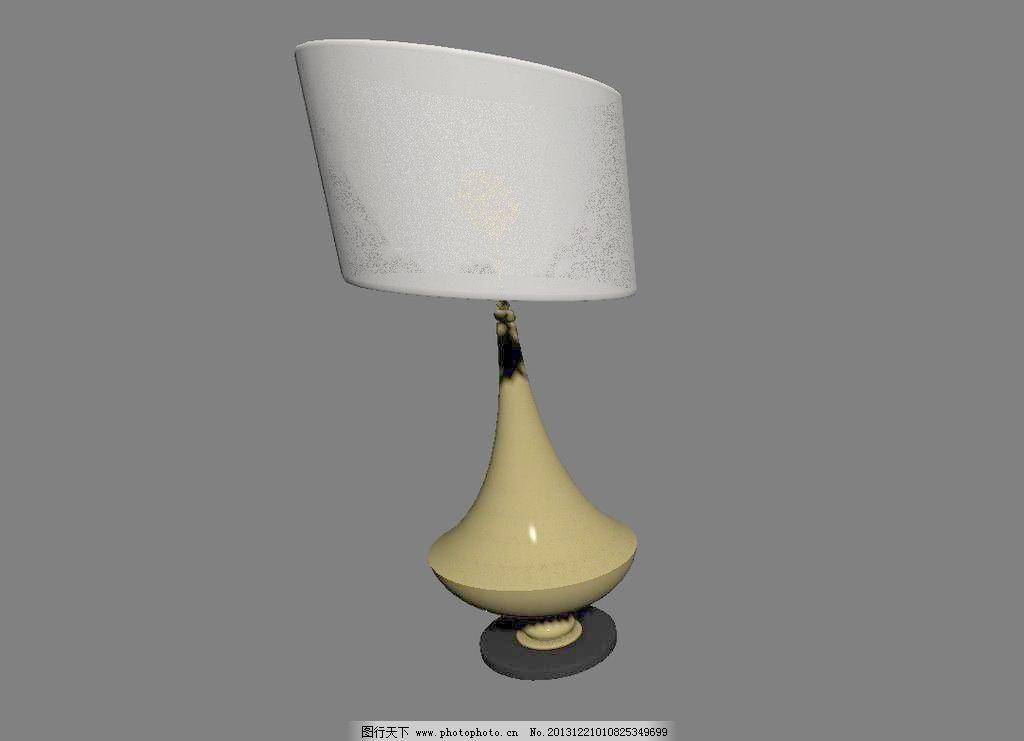 台灯模型 台灯 灯具 灯具模型 欧式台灯 欧式台灯模型 效果图3d文件