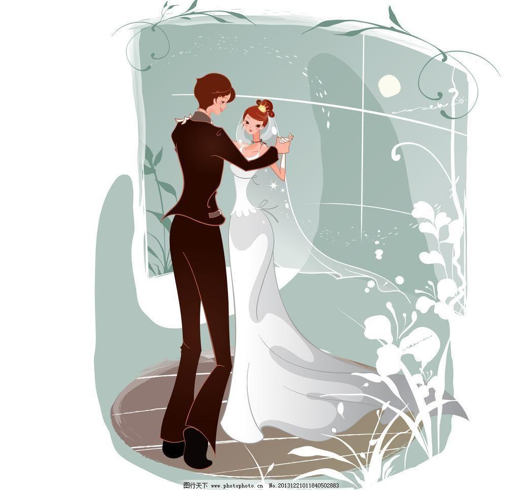 婚礼 婚姻 卡通壁纸 卡通情侣 卡通人物 恋爱 跳婚礼舞的新郎新娘矢量