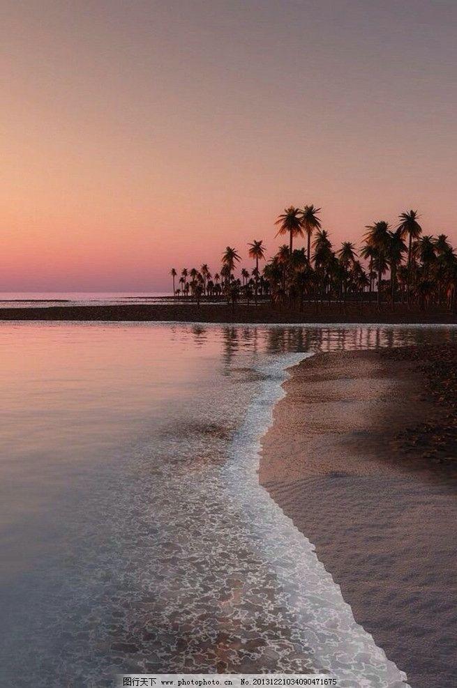 椰岛风情 沙滩 海边 落日 椰子树 小岛 国外旅游 旅游摄影 摄影 72dpi