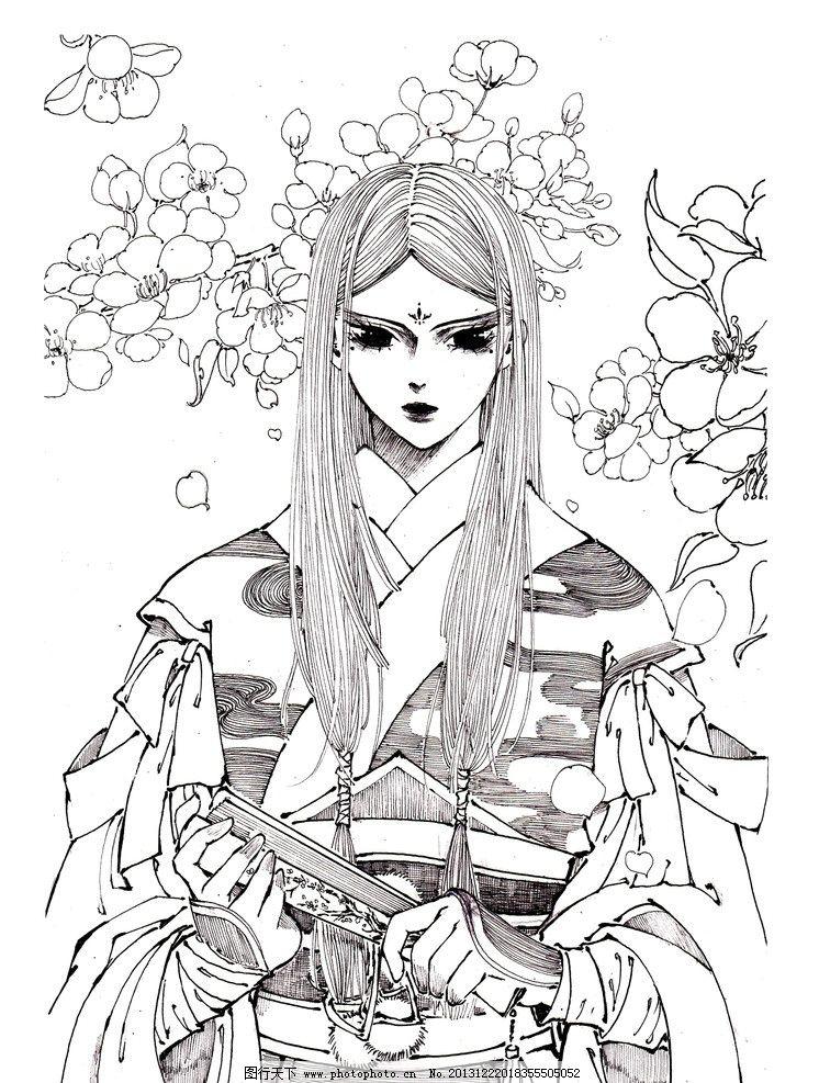 漫画美男 漫画 美男 日本漫画 黑白 带扇子 动漫人物 动漫动画 设计