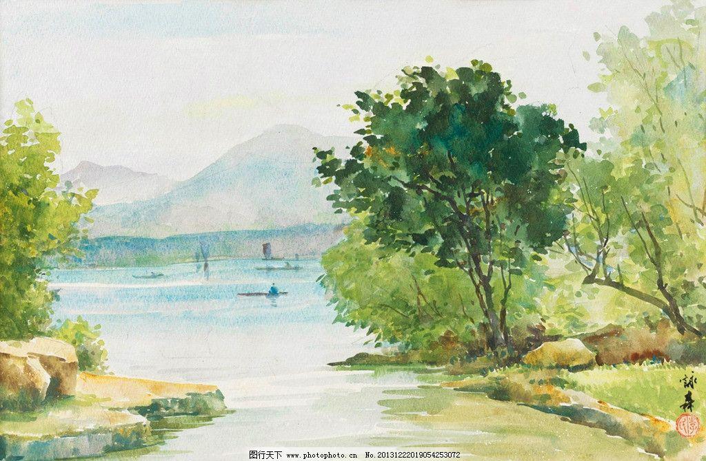 春色水彩画 李咏森 水彩 春天 湖泊 绿树 风景 风景写生 水彩画 中国
