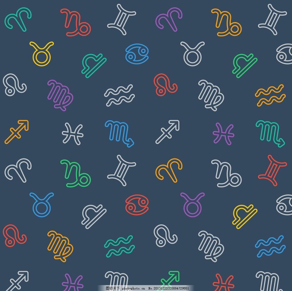 12星座,十二星座 星空 蓝色 十二星座图标 白羊座-图