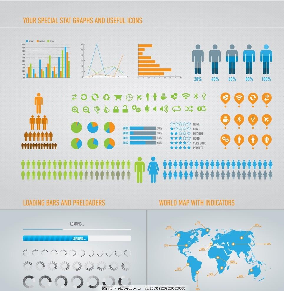 商务图表 信息图表 分类图表      小人图标 序号 排序 步骤 分类