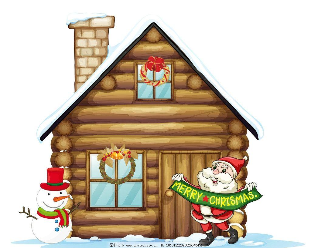 卡通房屋 房子 建筑 木屋 雪人 可爱 圣诞节 圣诞老人 城市建筑 建筑